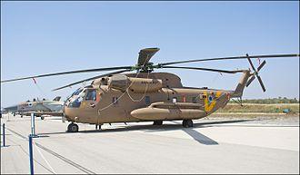 Sikorsky CH-53 Sea Stallion - IAF Yas'ur 2025 on display