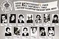 ICCF Women World Correspondence Championship I.jpeg