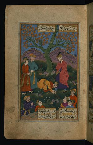 Daniyal Mirza - Persian poet, Naw'i Khabushani prostrates himself before Prince Daniyal.