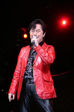 Ichirou Mizuki - Ichirou Mizuki (live performance in 2007)