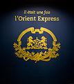 Il était une fois l'Orient Express - Exposition à l'Institut du Monde Arabe (3).jpg