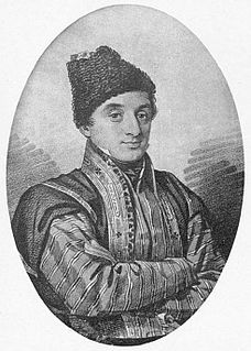Prince Ilia of Georgia Georgian prince