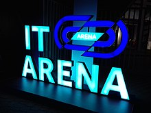 Illuminated sign for the IT Arena in Lviv (01).jpg