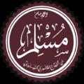 ImamMuslim1.png