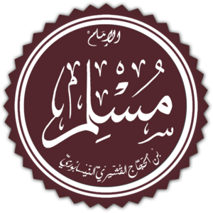 Muslim ibn al-Hajjaj cover