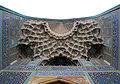 Imam khomeini mosque, isfahan october 2007.jpg