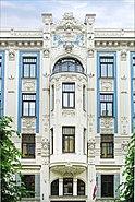 Immeuble art nouveau (Riga) (7582914046)