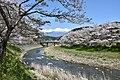 Inase River.jpg