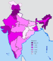 Indian states by poverty in percentage (1987-1988).png