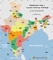 Indiska Administratiwne dzelenje.png