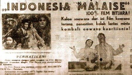 Indonesia Malaise