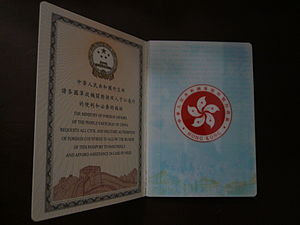 Hong Kong Special Administrative Region passport - Inner front cover of the ePassport