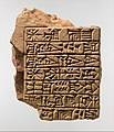 Inscribed brick- dedicatory inscription of Adad-shuma-usur MET DP360678.jpg