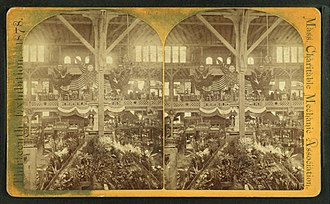 Massachusetts Charitable Mechanic Association - Image: Interior view showing flower arrangements, from Robert N. Dennis collection of stereoscopic views