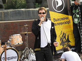 Internet freedom rally 2013-07-28 2886.jpg