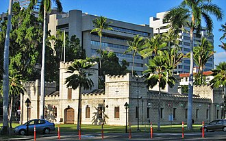 ʻIolani Barracks - ʻIolani today