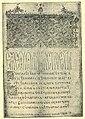 Iorga - Breve storia dei rumeni, 1911 (page 61 crop).jpg