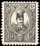 Iran 1889 Sc77 unused 13.5.jpg
