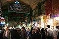 Iran IMG 3097 Tehran (2419757286).jpg