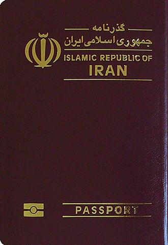 Iranian passport - The front cover of a contemporary Iranian biometric passport.