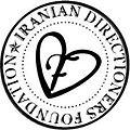 Iranian Directioners Foundation's logo.jpg