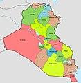 Iraqi Governorates Map (1990-1991).jpg