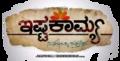Ishtakamya logo.png