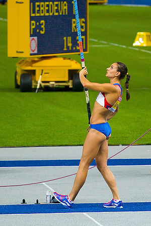 2001 European Athletics Junior Championships - Yelena Isinbayeva set a championship record in the pole vault.