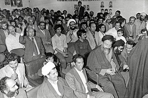 Abdessalam Jalloud - Jalloud at the Islamic Republican Party HQ, Tehran, March 1979