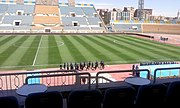 Stadio Ismailia.jpg