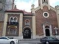 Istenszülő Oltalma Görög katolikus templom, melléképület 2016 Erzsébetváros.jpg