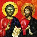 Isus i Jakov.jpeg