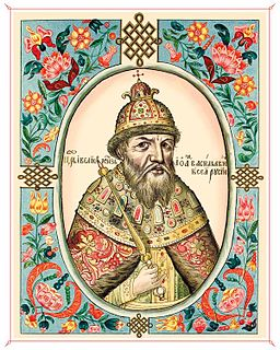 Ivan the Terrible Grand Prince of Moscow and 1st Tsar of Russia