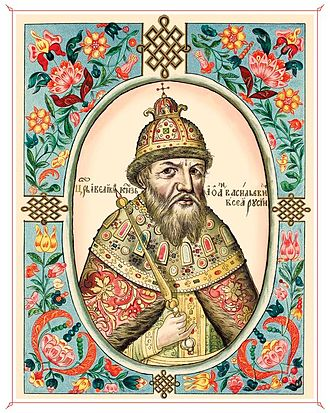 Russia - Tsar Ivan the Terrible, illustration in Tsarsky Titulyarnik, 17th century