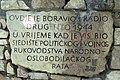 J32 464 Titova špilija, Inschrift.jpg