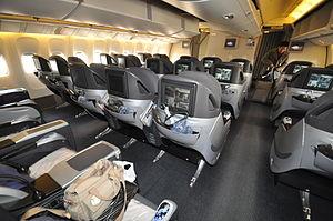 JAL SHELL FLAT SEAT 2.JPG