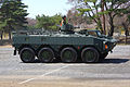 JGSDF Type96 APC 20120408-01.JPG