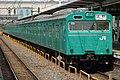 JNR 103-0 Joban Line.jpg