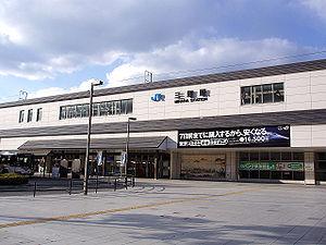 Mihara Station - Image: JRW Mihara Station