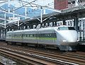 JRWest Shinkansen Series 100 P11.jpg