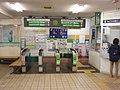 JR Hakodate-Main-Line Inazumi-Koen Station Gate.jpg