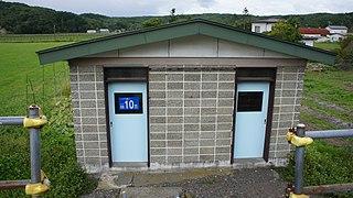 Efue Station Railway station in Urakawa, Hokkaido, Japan