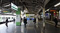 JR Tokyo Station Platform 3・4 (Keihin-Tohoku Line・Yamanote Line).jpg