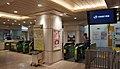 JR Yurakucho Station Ginza Entrance.jpg
