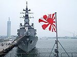 JS Sazanami (DD-113) at Nakajima No.3 Wharf, Akita, -28 Jul. 2012 a.jpg