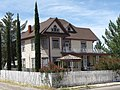 Jackson House Alamogordo.jpg