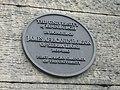 James Africanus Horton plaque, Buccleuch Place - geograph.org.uk - 1419945.jpg
