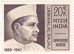 Jamnalal Bajaj 1970 stamp of India.jpg