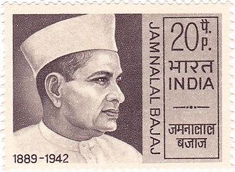 Jamnalal Bajaj - Image: Jamnalal Bajaj 1970 stamp of India