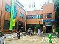 Jamsilbon-dong Comunity Service Center 20140620 151509.jpg